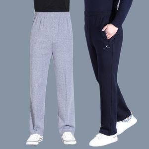 中老年男士运动裤宽松紧高腰夏季薄款纯棉休闲长裤子大码卫裤跑步