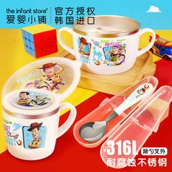 迪士尼玩具总动员婴儿童宝宝不锈钢餐具辅食吃饭碗勺套装防摔可爱