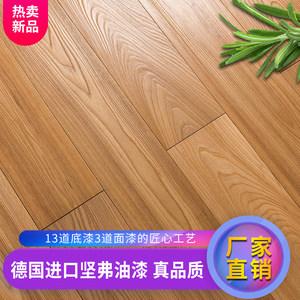 华影 厂家直销 可定制颜色 实木多层地板 地暖地板 <span class=H>木地板</span> 浅色