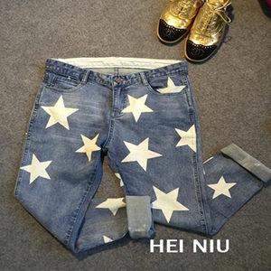 欧美大牌五角星星宽松bf直筒休闲牛仔长裤子女浅色印花弹力裤潮