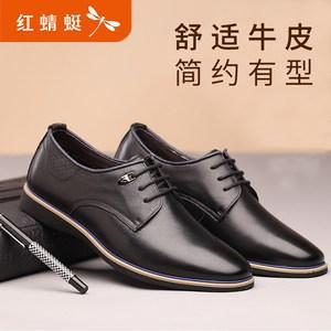 红蜻蜓男<span class=H>鞋</span>真皮春季新款潮流英伦商务休闲<span class=H>鞋</span>男士皮<span class=H>鞋</span>圆头男单<span class=H>鞋</span>子