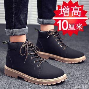 冬季高帮内增高男鞋10cm马丁鞋男内增高鞋8cm运动休闲鞋增高男靴