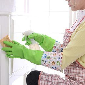 洗碗用的<span class=H>手套</span>厨房清洁耐用带毛家务清洁交橡胶加厚带绒的橡胶