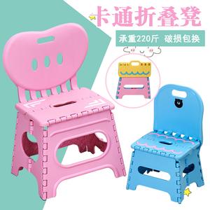 瀛欣加厚<span class=H>折叠凳</span>子靠背塑料便携式家用椅子户外儿童塑料<span class=H>折叠凳</span>