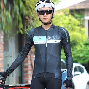 MTP公路骑行服长袖上衣男春夏季单车<span class=H>服饰</span>自行车装备PRO+越野森林