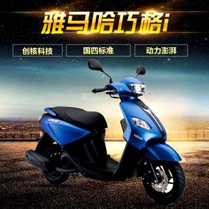 雅马哈巧格i125踏板<span class=H>摩托</span><span class=H>车</span>进口电喷动力福喜新巧格二代yamaha雅格