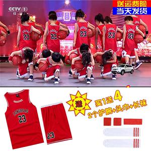 幼儿园表演服儿童<span class=H>篮球</span>服中小学生比赛<span class=H>篮球</span>服童装<span class=H>篮球</span>服定制印号
