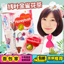 Honeybush Tea South Africa National Treasure Honey Tree Flower Tea Lactation Milk Tea Prov.