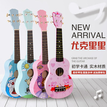 Kids Puzzle Little Guitar Kids Ukraine Beginner Girls Student 21-inch Cute Patterns