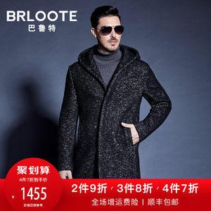 Brloote/巴鲁特羊毛<span class=H>大衣</span>男 时尚连帽黑白花纱毛呢外套 秋冬装