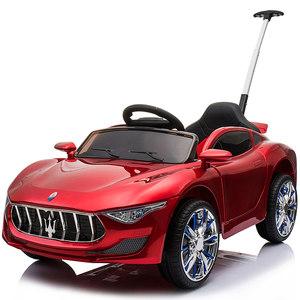 大型<span class=H>宝马</span>儿童<span class=H>电动车</span>摇摆遥控四轮越野双驱动男女宝宝汽车可坐童车