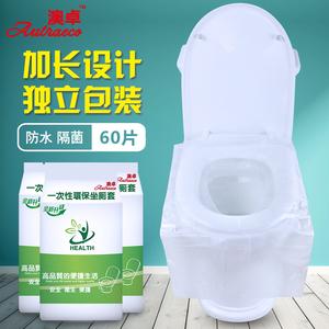 澳卓一次性<span class=H>马桶</span>垫旅行坐便套器粘贴坐垫纸产妇加厚厕所套入式60片