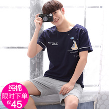 Korean version cotton pajamas men's summer short-sleeved shorts can be worn out in spring students'thin men's home suits