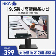 HKC S201 19.5-inch Display Monitor Office External LED Household Eye Protection Desktop, High Definition LCD Computer External Vice-screen VGA Office