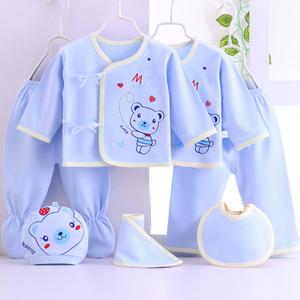 婴儿纯棉衣服新生儿7件套装0-3个月6春秋夏季初生刚出生宝宝<span class=H>用品</span>