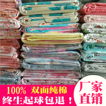 Single 100% cotton quilt cover 1.8m single double quilt cover 1.5m200x230 student dormitory
