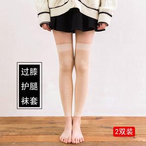 袜套女过膝春夏纯棉长筒靴袜空调房护膝瑜伽护腿薄款不连脚高筒袜