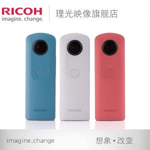 Ricoh/理光 Theta SC 360度全景<span class=H>相机</span> theatsc VR全景摄像机