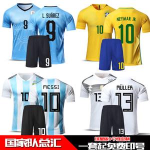 国家队足球服套装男女儿童德国阿根廷乌拉圭西班牙中国队成人<span class=H>球衣</span>