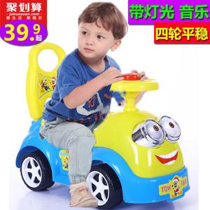 儿童<span class=H>玩具</span>车可坐人挖掘挖挖机宝宝车子学步滑行<span class=H>扭扭车</span>溜溜车1-3岁