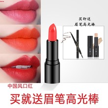 Giving eyebrow pen high gloss stick Li Jiaqi recommends lipstick girl student's fair price high facial value plain face suitable for yellow skin