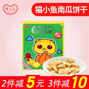领20元券购买1盒婴儿乐宝宝零食小馒头婴儿辅食磨牙饼干儿童营养