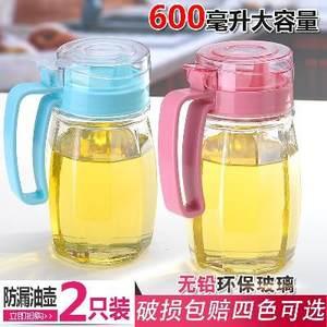 廚房玻璃油瓶透明倒用品油罐壺容量大的醋瓶子裝香油塑料<span class=H>調料</span>家用
