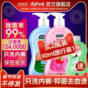 妇炎洁专用洗衣液300ml*2瓶