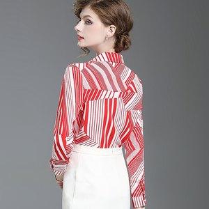 蔓采2019春装新款上衣 红白条纹衬衫女长袖  春秋品牌正品<span class=H>衬衣</span>潮