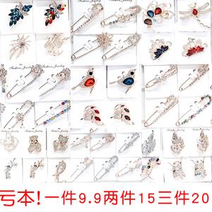 韩国时尚创意百搭别针奢华大气质简约<span class=H>胸针</span>胸花女外套配饰装饰品