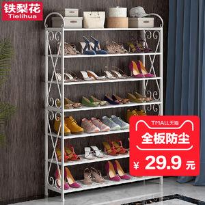 简易鞋架家用经济型宿舍防尘<span class=H>鞋柜</span>省空间组装家里人门口小鞋架特价