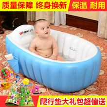 Thickened folding buckets for newborn babies Bath, swimming pool, baby inflatable bathtub