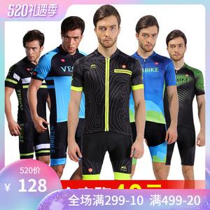 VEOBIKE 唯派夏季自行车装备短袖骑行服套装 男款单车自行车<span class=H>服装</span>
