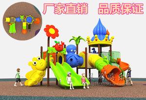 室外小博士幼儿园组合滑梯乐园 大型儿童滑滑梯<span class=H>秋千</span>户外塑料玩具