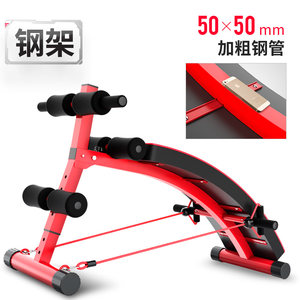 109大板大号<span class=H>仰卧板</span>加长加宽加厚仰卧起坐健身器材腹肌板