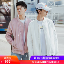 UOOHE Men's Jacket Baseball Suit 2019 Spring Suit New Japanese Hip-hop Trend