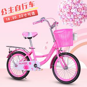 新款童车8-9-10-11-12岁儿童<span class=H>自行车</span>女孩20寸大童小学生男脚踏单-