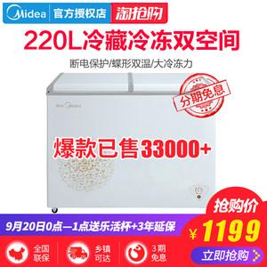 Midea/美的 BCD-220VM(E) <span class=H>冰柜</span>商用<span class=H>家用</span><span class=H>双</span><span class=H>温</span>冷藏冷冻卧式小型冷柜