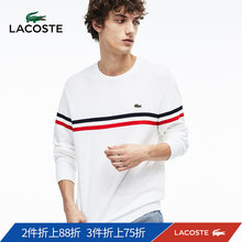 LACOSTE French Crocodile Sweater Men 19 New Spring and Summer Simple Comfortable Men's Sweater AH3394M1