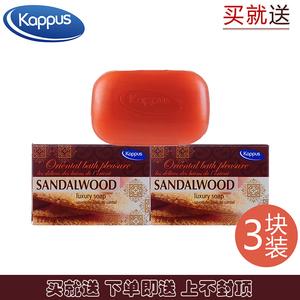 三块德国进口吉百事kappus檀香精油皂<span class=H>香皂</span>男士女士沐浴洁面皂肥皂