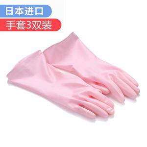 日本进口家务<span class=H>手套</span>防水洗衣服<span class=H>手套</span>橡胶<span class=H>手套</span>厨房洗碗清洁<span class=H>手套</span>3双装