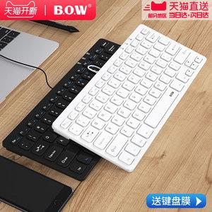 【天猫直送】BOW航世USB笔记本台式电脑外接迷你家用办公有线小<span class=H>键盘</span> 便携轻薄无线静音家用<span class=H>键盘</span>