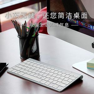 麦点小型无线<span class=H>键盘</span> 迷你便携超薄笔记本外接外置 巧克力USB接口台式女生静音办公家用 可充电手提电脑移动轻薄