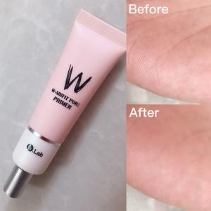 韩国W.lab粉色妆前乳wlab隔离霜