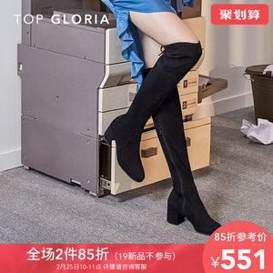 topgloria汤普葛罗2018新款长筒<span class=H>靴子</span> 粗高跟显瘦弹力布过膝长靴女