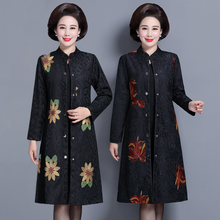 A New Kind of Autumn Dress Overcoat Korean Edition Women's Mid-long Lace Embroidered Open-top National Style Middle-aged and Old-aged Women's Wear Windswear