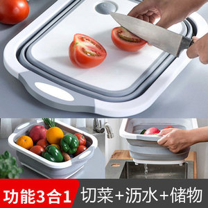折叠多功能菜板家用防霉塑料砧板切菜板洗水果沥水篮厨房折叠盆