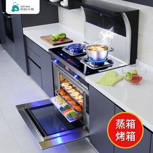 蚂蚁小斯Q5<span class=H>集成灶</span>一体灶家用蒸烤箱一体侧吸下排式油烟机环保灶具