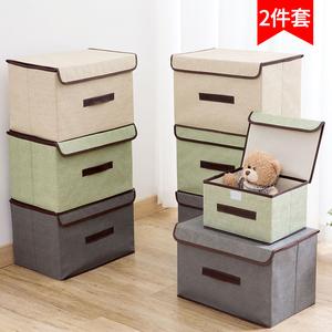 无纺布大号折叠收纳箱有盖衣物储物箱  布艺玩具收纳盒衣服整理箱