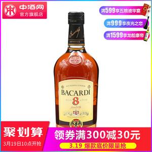 中酒网 Bacardi/百加得8年陈酿<span class=H>朗姆酒</span>40度1L进口洋酒烈酒